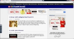 How-make-money-in-online-in-tamil