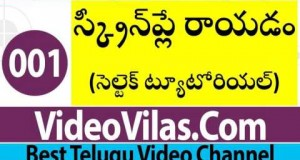 Make-Money-Online-Tutorials-In-Telugu
