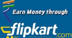 Make-Money-Online-With-Flip-kart-website-Telugu-Tutorial